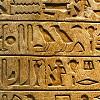 skolko-ieroglifov-v-egipetskom-pisme