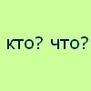 skolko-padezhej-v-russkom-yazyke