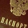 shtraf-za-prosrochku-pasporta