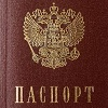 vo-skolko-let-vydayut-pasport-v-rossii